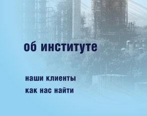 Нефтепереработка и Нефтехимия журнал скачать